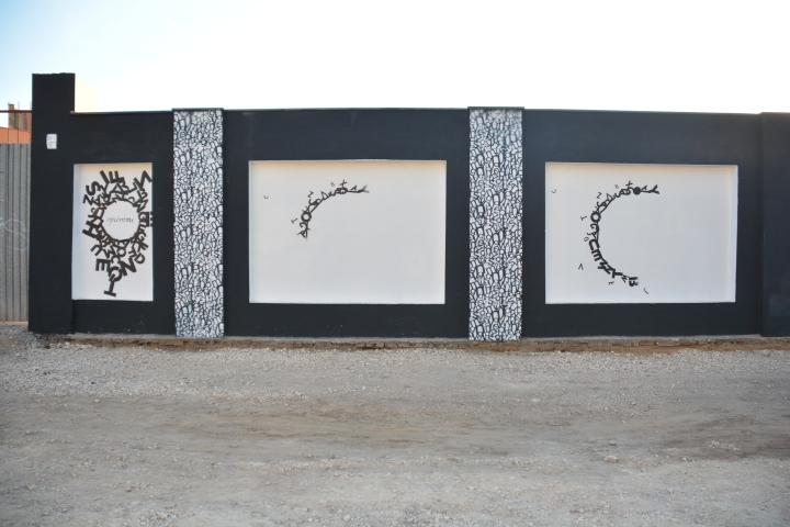 Opiemme, Black Hole Sun, Urban Forms 4, Lodz 2017, ph Paweł Trzeżwiński