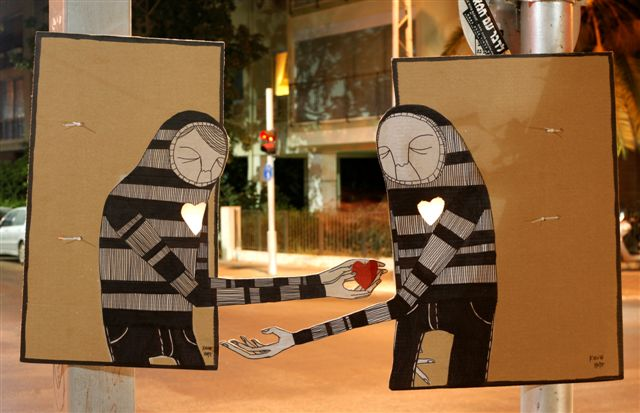 Know Hope, lend-yr.-heart-Tel-Aviv-2007